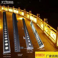 LED洗墙灯户外亮化灯具工程专业厂家
