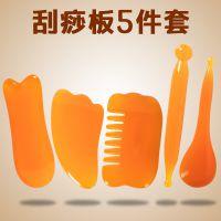 美容灌肤工具刮痧板美容院专用拨筋棒美容棒面部脸部疏通经络