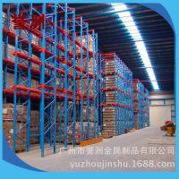 广州驶入式货架通廊式货架贯通式仓储架厂家