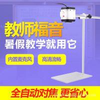 一声一视电脑摄像头USB摄像头自动对焦教学高清摄像头内置麦克风