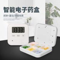 智能电子药盒分装一周定时小药盒吃药提醒器旅行便携随身迷你薬盒
