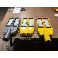 西安 QINGHAO BFC8116 BFC8118 LED防爆泛光灯 150W 100瓦 200W