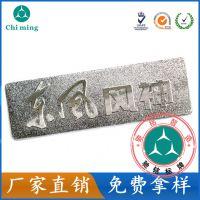 金属标牌 金属车标 压铸金属车标定做 高光压铸铭牌 喷漆压铸铝标牌制作