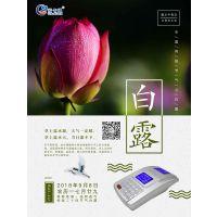 工厂食堂机械键盘消费机YK5901