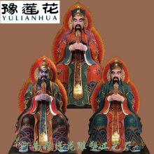 莲花神工艺品供应五岳之一、南岳大帝、玉皇、玻璃钢佛像