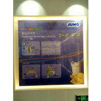 201020/51-18-10-22-120/837 德国JUMO 原装进口现货