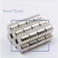 蒙兴隆热销φ6x6mm 小圆柱强力磁铁超强吸铁石强磁钕铁硼磁钢磁柱