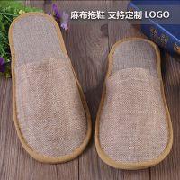 青岛厂家批发一次性拖鞋