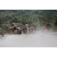 重庆四川达州内江水上乐园人造雾造景 自贡南充冷雾降温主机喷头工程施工免费咨询