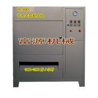 供应富源牌TP-400(干式全自动)大蒜脱皮机
