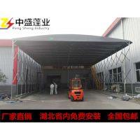 武汉光谷定制活动推拉餐饮雨棚大型工地施工蓬仓储蓬各种挡雨蓬