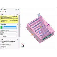 SOLIDWORKS 2019正版软件新功能 代理商武汉高顿