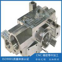 东莞厂家CNC加工中心铝合金汽车改装配件自行车配件阳极氧化