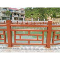 山东东平县新起点水泥仿木方格景观护栏