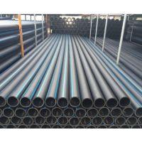PE给水管 聚诚管业 厂家直销200mm*1.25mpa 纯原料PE自来水管 管材