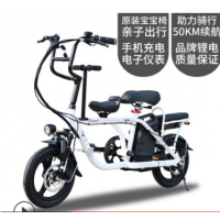 迷你电动折叠车成人女士亲子带小孩双人小型代步踏板锂电池自行车