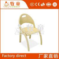牧童儿童实木椅子幼儿园简约单人椅环保木质餐凳定制【厂家直销】