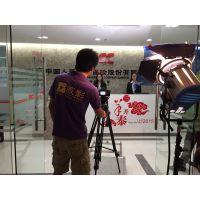 东莞惠州宣传片拍摄 产品广告片 云摄影 摄像网络直播