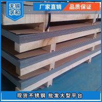 无锡热轧sus321-321不锈钢板密度-Ni-Cr-Ti型奥氏体不锈钢