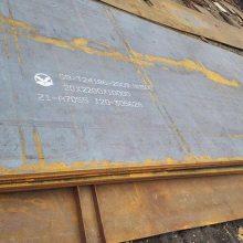 卓纳钢铁  20cr钢板价格 20cr钢板