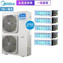 北京美的中央空调 家装户式 美的变频风管机 内机MDVH-J63T2/BP3DN1Y-TR(F)