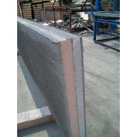 供应外模板保温一体化免拆模板保温一体化保温板厂家
