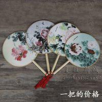 宫扇舞蹈工艺团扇女复古装拍照影楼婚纱摄影道具中国风装饰圆扇子