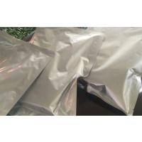 国产二氢化镁国内生产二氢化镁99含量低价二氢化镁化妆品专用
