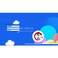 禹龙 云桌面CLOUDV实现服务器虚拟化的瘦客户机 广州热销