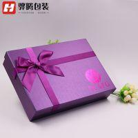 厂家印刷礼品纸盒 定做紫色烫金彩盒天地盖盒子 鞋盒 服饰包装盒