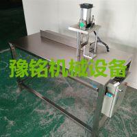 手工皂设备厂家 自动切皂机 切皂机 手工皂切块机 手工皂加工机器