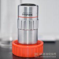 三丰 M PLAN APO 5X/0.14 物镜 带原厂保护盒 成色好