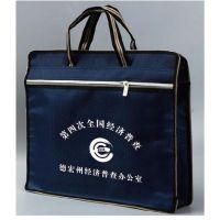 陕西经济普查公文袋 文件手提袋 普查手提袋资料广告袋厂家制作
