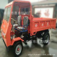柴油四驱的轮式四不像 农木工程专用车 四轮驱动柴油自卸运输车