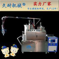 久耐机械小型低压聚氨酯发泡机 慢回弹玩具发泡机生产设备 提供全套技术支持