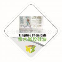 亲水型三元共聚嵌段硅油自乳化乳液 高浓亲水超级柔软氨基硅油
