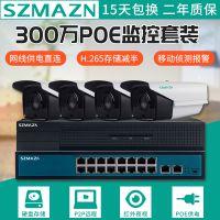 1080P超市商用poe监控器高清摄像头套装 夜视H.265网络监控设备