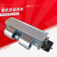 供应FP卧式暗装风机盘管 CCC中央空调设备