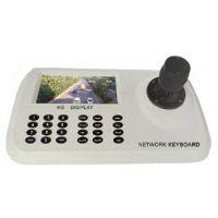 远洋船舶海洋船舶船用网络控制键盘船舶数字视频监控网络控制键盘