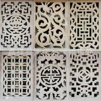 生产加工 圆雕窗花工艺品 仿古建筑用雕刻花窗