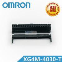 XG4M-4030-T 扁平电缆连接器 欧姆龙/OMRON原装正品 千洲