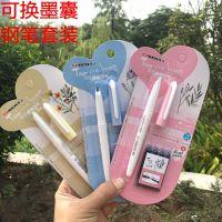 墨囊钢笔小学生用可擦可换囊练字钢笔组合套装男女生儿童专用