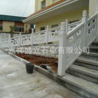批发精雕石栏杆 汉白玉别墅石栏杆 镂空优质石头栏杆