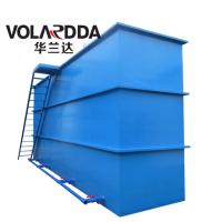 供应云南疗养院生活污水处理设备 华兰达污水处理装置便于使用、维护
