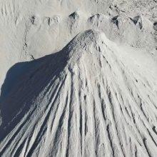 供应高标号玄武岩混凝土粉灰
