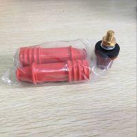 生产厂家大量供应 KDP50接头插座插头GB1557912-2012