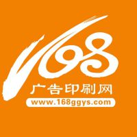 苏州中鼎广印信息科技有限公司