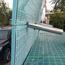 恺嵘建筑爬架网厂家 喷塑全钢冲孔网价格报价 现货批发
