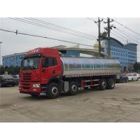 延长鲜奶运输车-程力奶罐车工厂直营-3立方鲜奶运输车