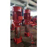 稳压多级泵型号XBD5.6/2-25G*5消防设备CCCF认证/消防多级泵标准